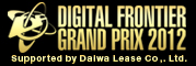 DIGITAL FRONTIER GRAND PRIX 2012
